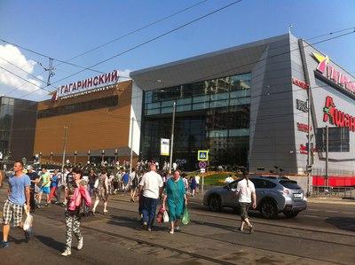 e6f29080fac7 ТРЦ Гагаринский (м. Ленинский проспект) - Торговые центры